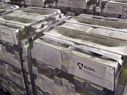 Primær aluminium A-7 | GOST aluminiumsindgreb fra Rusland