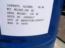 China 99.9% Isopropanol Alcohol in Stock 67-63-0