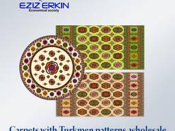 Carpets with Turkmen patterns