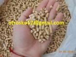 Продам древесную пеллету ( гранулу ) 6 мм - photo 4